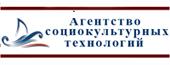 Агентство социокультурных технологий