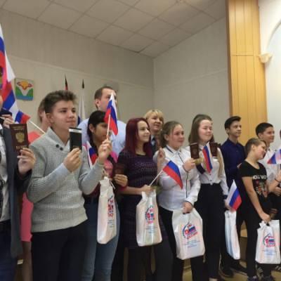 Мы - граждане России!