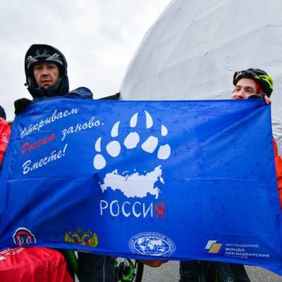 """Всероссийская экспедиция """"РоссиЯ"""" - 2021"""